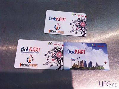 � ����� � �������� Baku Bus � ������� BakıKart