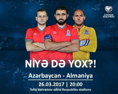 Началась онлайн продажа билетов на матч Азербайджан-Германия