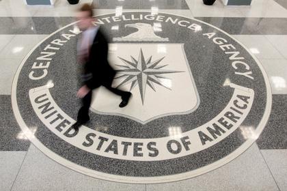 ЦРУ рассекретило документы за 50 лет своей деятельности