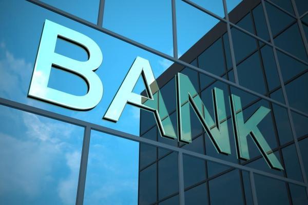 Рэнкинг банков Азербайджана по объему прибыли (2018 год) - TOP-10