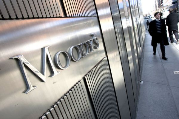 Moody's впервые с 1989 года снизило кредитный рейтинг Китая