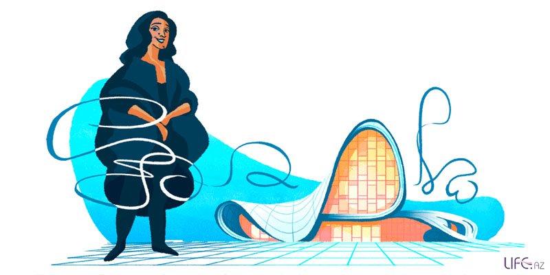 Google посвятил дудл Захе Хадид на фоне Центра Гейдара Алиева