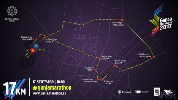 Будет проведен «Гянджинский марафон-2017»