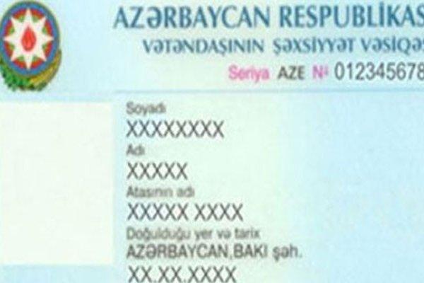 В Азербайджане применяется новая система установления личности
