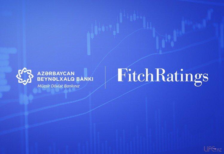 Fitch повысил рейтинги Международного Банка Азербайджана