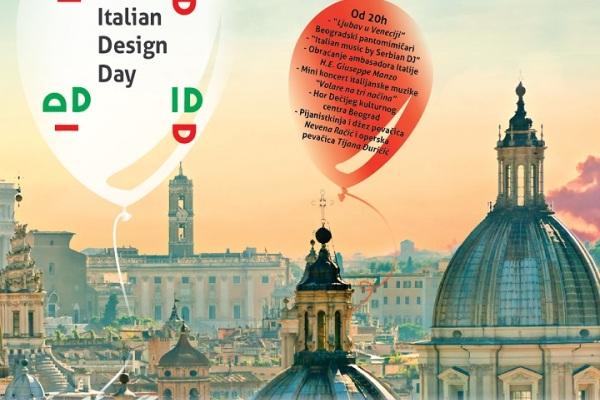 В Баку пройдет День итальянского дизайна