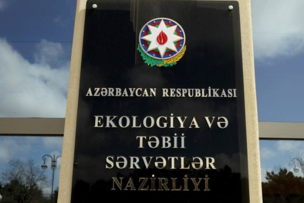 Минэкологии начало принимать меры против домов торжеств в Баку, игнорировавших предупреждение
