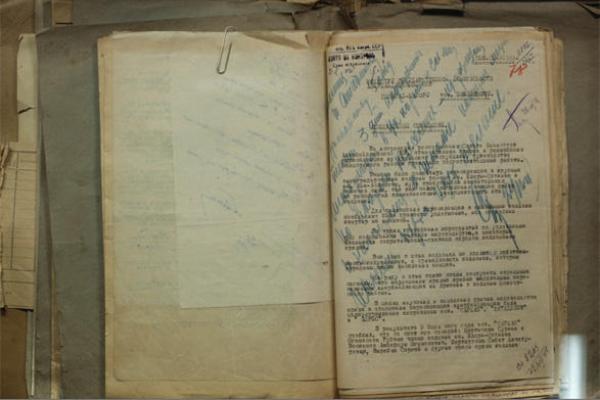 Служба госбезопасности Азербайджана обнародовала архивные документы, свидетельствующие о терактах армянских дашнакских сил