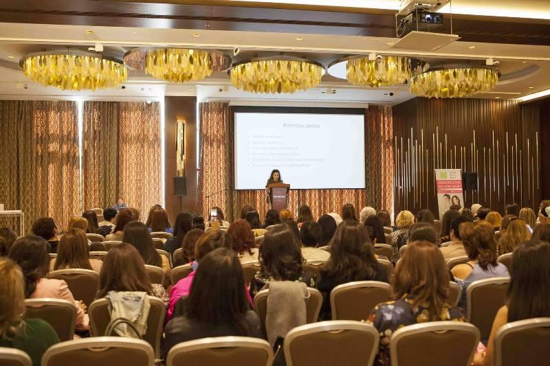 Благотворительная конференция: Онкология не приговор