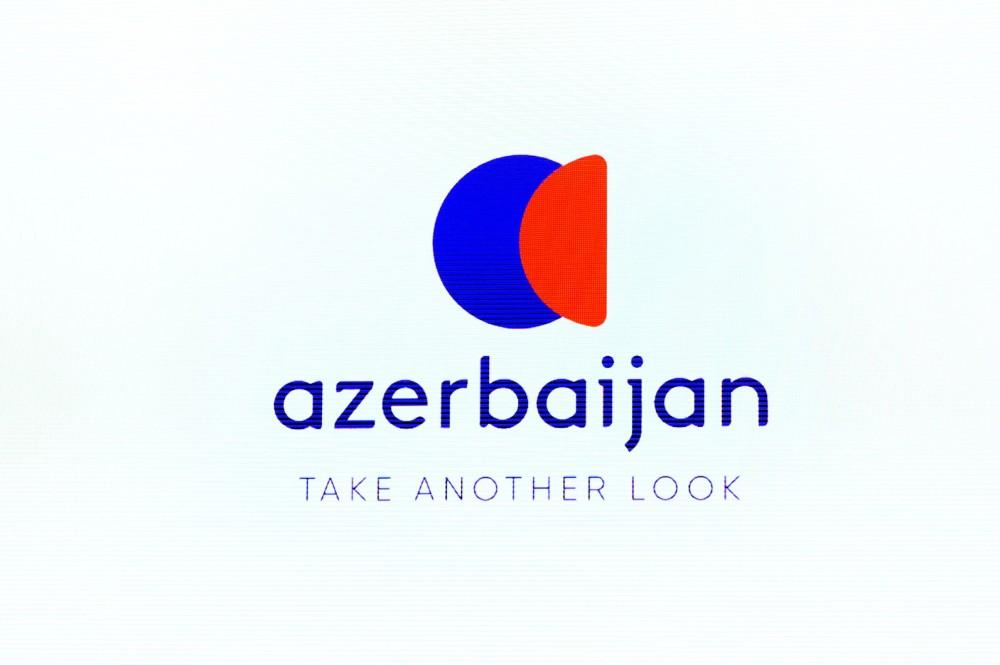 Презентован новый национальный туристический бренд Азербайджана