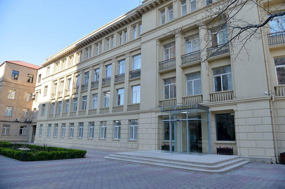 Министерство об упразднении районных отделов образования