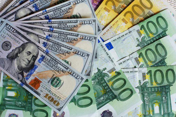 Бюджет ЕС на 2020 год увеличили на 6,2 млрд евро
