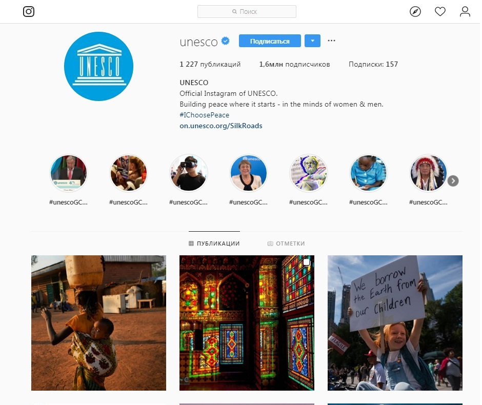 ЮНЕСКО написала про красоты Шеки